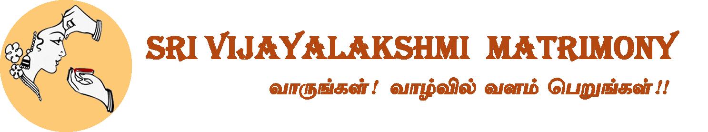 Sri Vijayalakshmi Matrimony